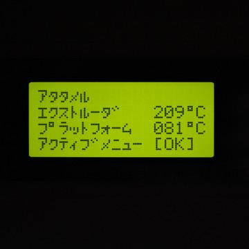 1411245